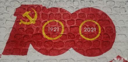 工行票据营业部广州分部以业绩新高 向建党百年献礼